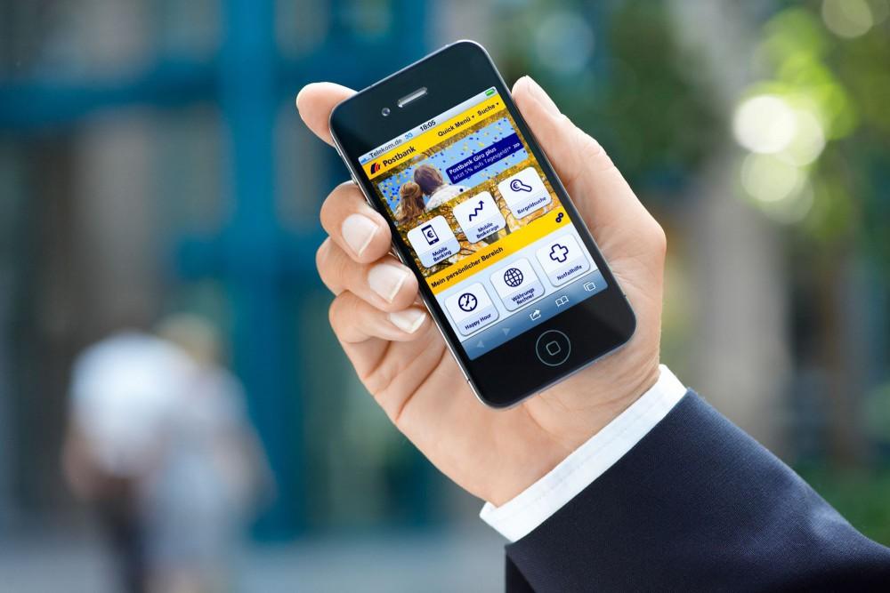 Как сделать добавочный номер на мобильном